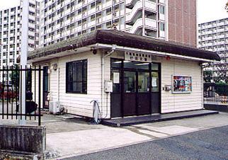 行田交番 | 船橋警察署 | 千葉県...