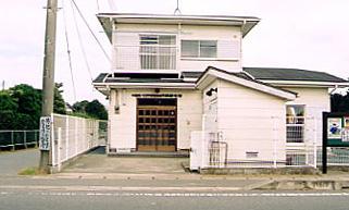 共興駐在所 | 匝瑳警察署 | 千葉県警察