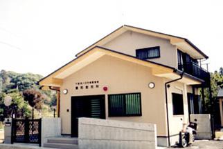 豊和駐在所 | 匝瑳警察署 | 千葉県警察