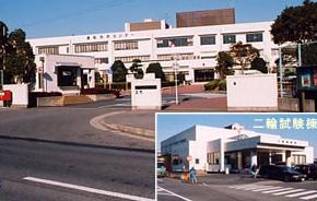 千葉 県 免許 センター 幕張 千葉運転免許センター 運転免許センター