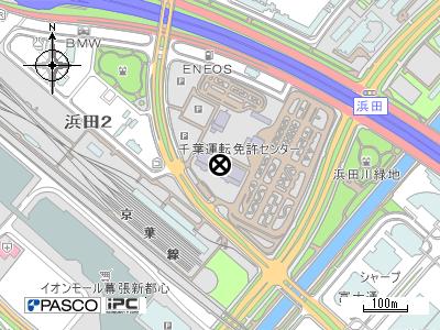 運転 センター 千葉 免許