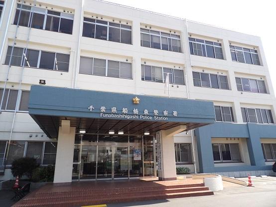 東 警察 署 栃木県警察/宇都宮東警察署